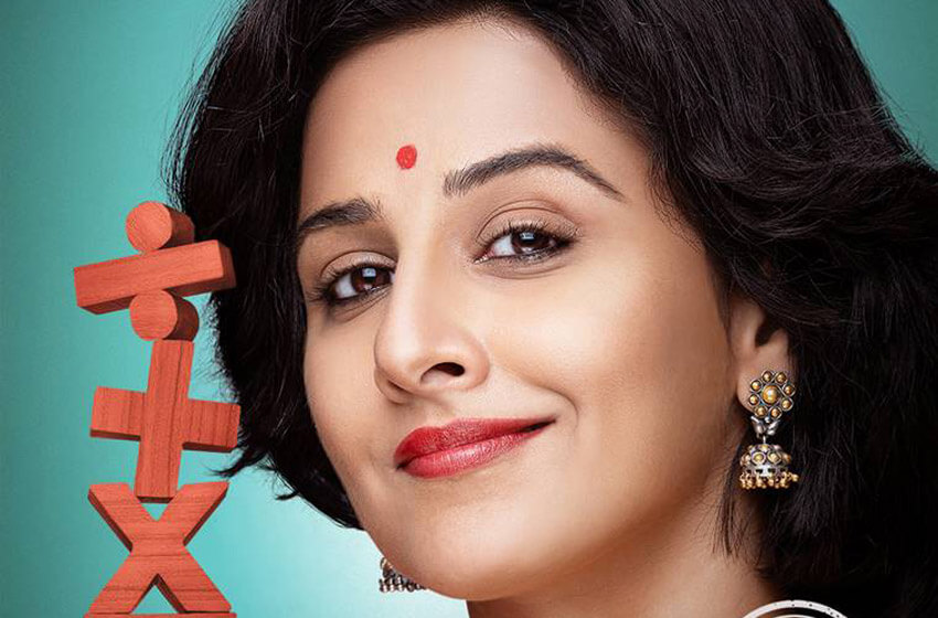 Vidya Balan starrer Shakuntala Devi biopic to premiere exclusively on Amazon Prime Video