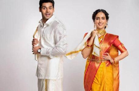 Sanya Malhotra and Abhimanyu Dassani headline Netflix film, Meenakshi Sundareshwar