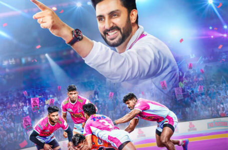 In a treat for kabaddi fans all across the world, Amazon Prime Video unveils the poster of the highly-anticipated docuseries – 'Sons of the Soil: Jaipur Pink Panthers
