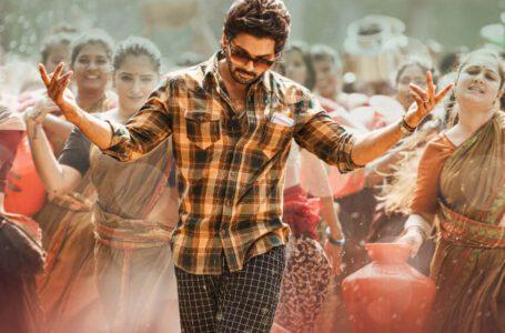 Allu Arjun's Ala Vaikunthapurramuloo is the most watched Telugu film on Netflix in 2020!