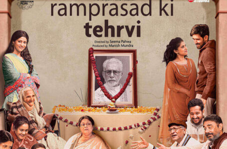 Ramprasad Ki Tehrvi Preview