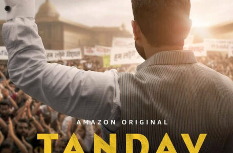 Ab hoga Tandav! Amazon Prime Video Unveils the eagerly awaited trailer of Amazon Original Series Tandav