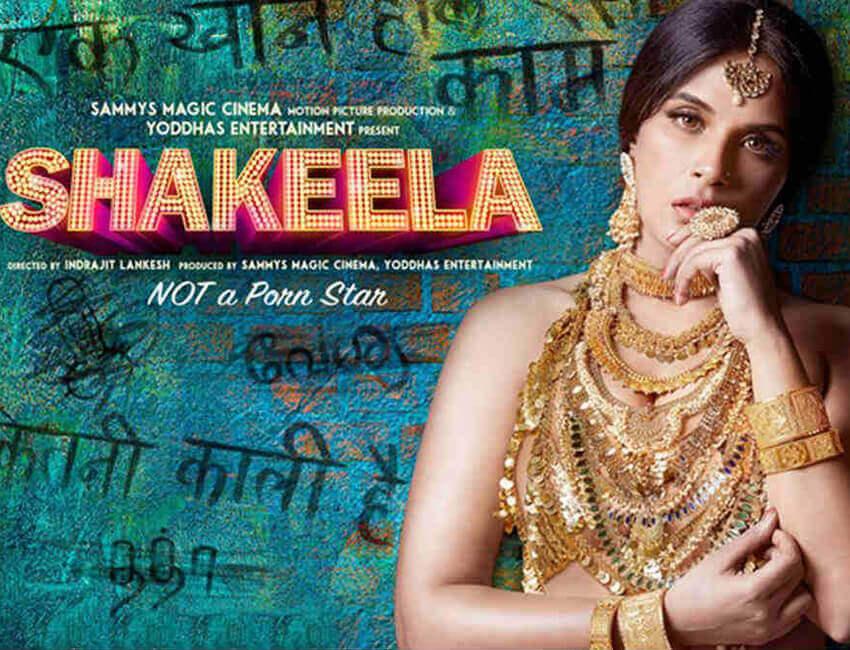 Shakeela: Official Trailer   Richa Chadda   Pankaj Tripathi