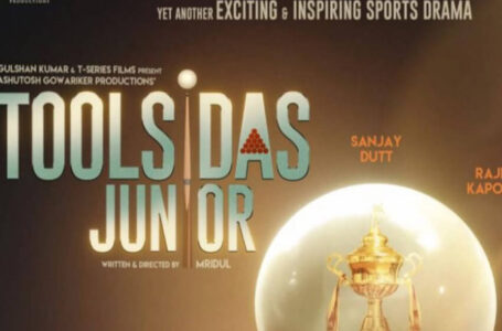 Ashutosh Gowariker and Bhushan Kumar come together for their first joint production – a sports drama – Toolsidas Junior