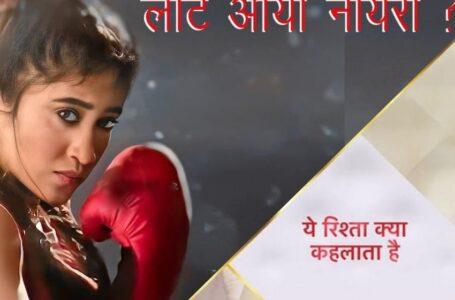 Shivangi Joshi enters 'Yeh Rishta Kya Kehlata Hai' as Sirat