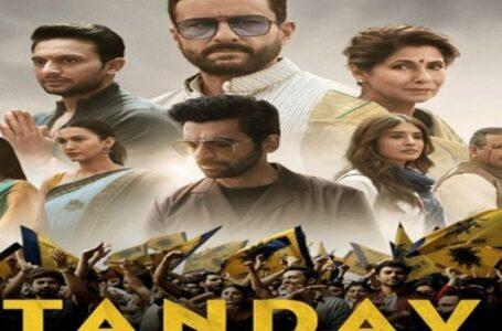 Amazon Prime Video Preseting 'Tandav' – Official Trailer