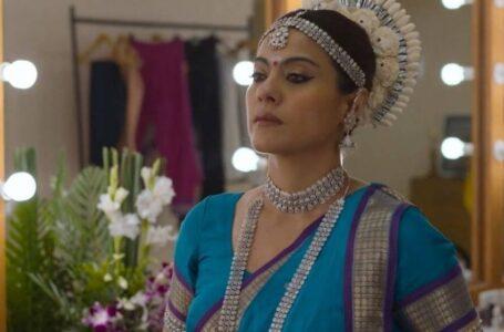 Kajol and Mithila Palkar starer 'Tribhanga' Official Trailer
