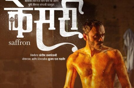 With 'Kesari' starring Mahesh Manjrekar and Virat Makade, Eros Now begins this New Year with a bang!