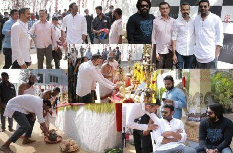 Muhurta for Prabhas's Salar movie ; Mahasangam of Kannada- Telugu movie stars in Hyderabad