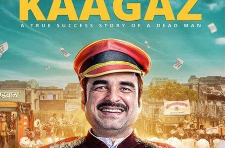 Kaagaz Preview