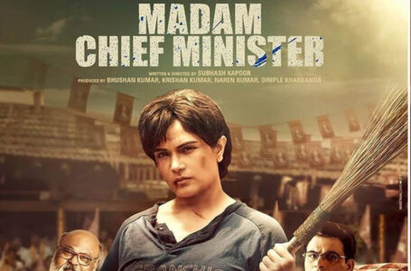 Richa Chadha packs a punch as a political leader in the trailer of Madam Chief Minister