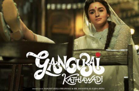 A teaser par excellence! Cinephiles around the nation are awestruck as Sanjay Leela Bhansali releases the teaser of Gangubai Kathiawadi