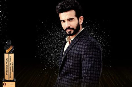 Jay Bhanushali to host Dadasaheb Phalke International Film Festival Awards 2021