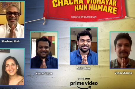 Amazon Prime Video launches the much-awaited trailer of the upcoming comedy series Chacha Vidhayak Hain Humare- Season 2
