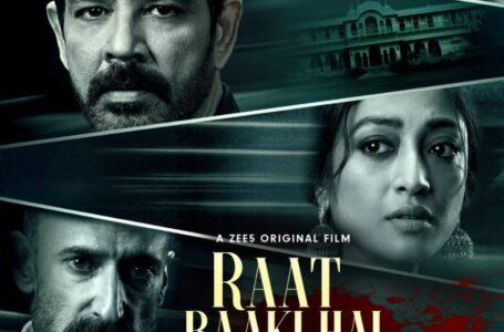 Raat Baaki Hai, starring Annup Sonii, Paoli Dam, Rahul Dev, Dipannita Sharma and Saurabh Sachdeva in pivotal roles, is a murder mystery.