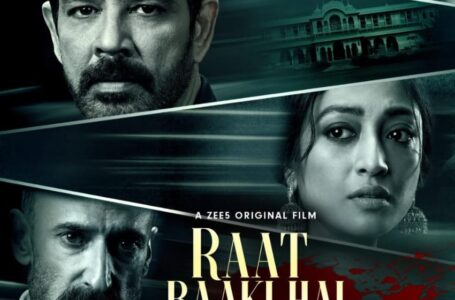 'Raat Baaki Hai' Trailer: Watch how two estranged lovers get stuck in a high-profile murder investigation #DarkSecrets
