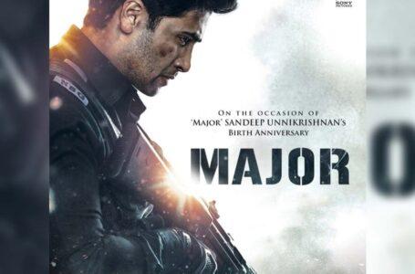 MajorPreview