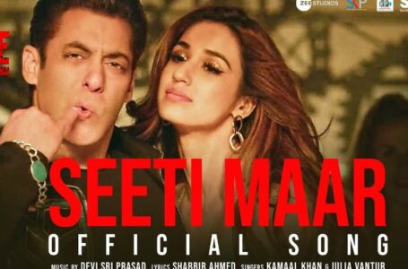 Out Now ! Seeti Maar, dance number from Radhe: Your Most Wanted Bhai, promises Chartbuster of the year