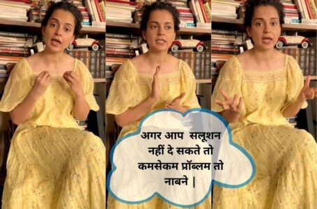 Kangana Ranaut Requests Everyone To Come On May 1 And Take Vaccine And No Listen To Fake News...!
