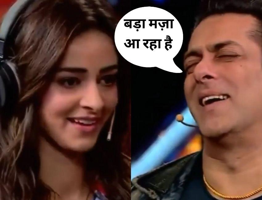 Salman Khan makes fun of Ananya Panday, Kartik Aryan & Bhumi Pednekar join him..