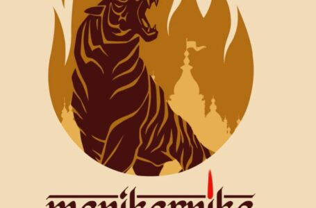 Kangana Ranaut to make digital debut as producer and launches the logo of her production house Manikarnika films