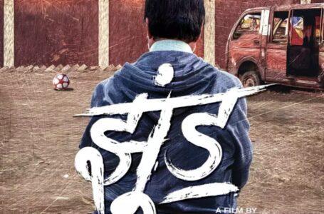 Jhundbegan in December 2018 atNagpur. The story of the film is based on the life of Vijay Barse, founder of Slum Soccers.
