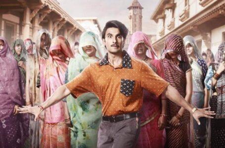 Jayeshbhai Jordaaris an upcoming IndianHindi-languagesocialcomedy filmwritten and directed by newcomerDivyang Thakkar.