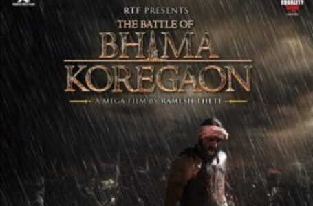 The Battle of Bhima Koregaon is an upcoming IndianHindi-languageperiod war drama filmdirected and produced by Ramesh Thete.