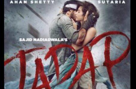 Tadap is an upcoming Indian Hindi-language romantic action drama film directed by Milan Luthria and produced by Sajid Nadiadwala