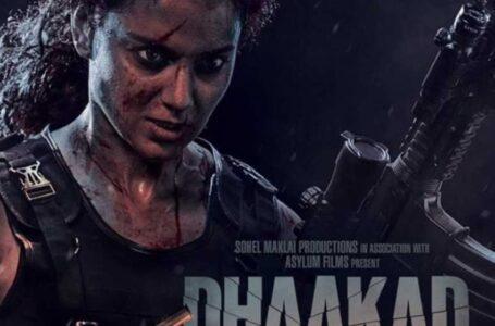 Dhaakad is a movie Directed by Razneesh Ghai. With Kangana Ranaut, Arjun Rampal,Divya Dutta, Sharib Hashmi.