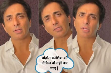 sonu sood speaks up about the struggle he is facing in searching beds and oxygen.