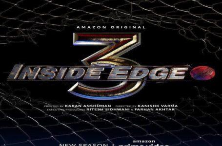 INSIDE EDGE S3