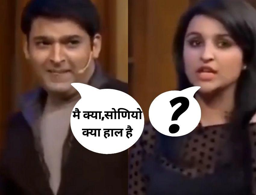 Kapil Sharma flirts Parineeti Chopra Kapil Sharma Funny Moments.