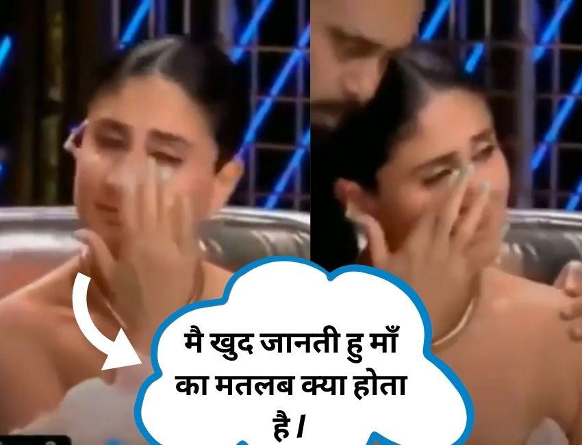 Kareena Kapoor gets emotional at a show..!