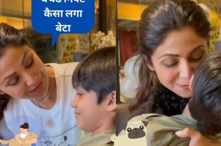 Shilpa Shetty and Raj Kundra introduce son Viaan to new family member on his birthday...!