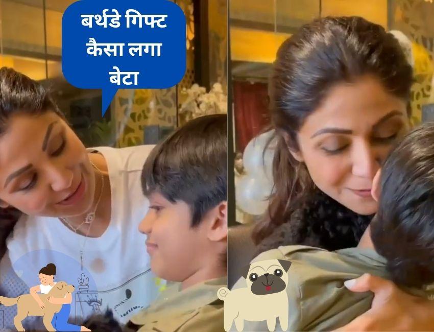 Shilpa Shetty and Raj Kundra introduce son Viaan to new family member on his birthday…!