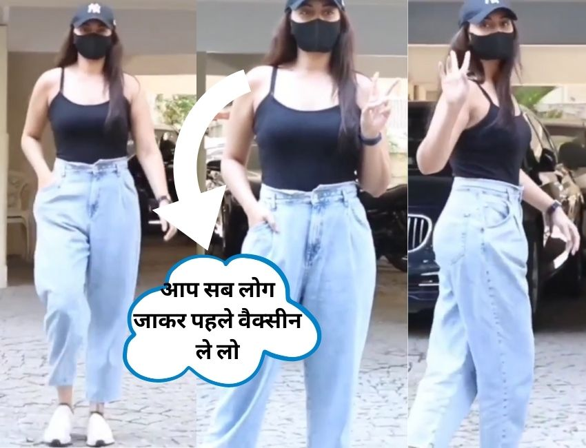 Sonakshi sinha snapped as she leaves to take vaccine..!