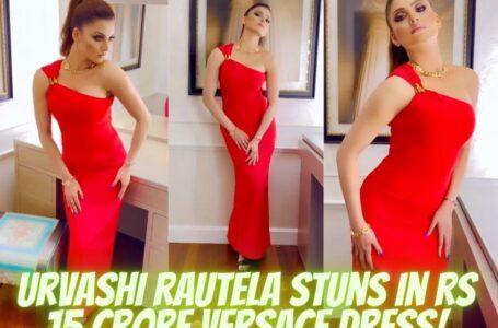 Urvashi Rautela Stuns in Rs 15 Crore Versace Dress...!