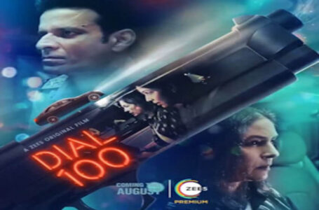 ZEE5 presents the original film 'Dial 100' produced by Sony Pictures Films India & Alchemy Films