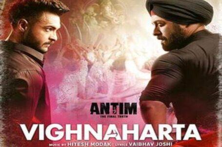Vighnaharta antim , Salma Khan , Aayush Sharma, Varun Dhawan