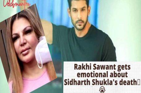Rakhi & Sidharth
