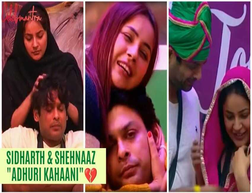WATCH: Few Special Moments of the cutest TV couple Shehnaaz Gill & Sidharth Shukla   Bigg Boss  